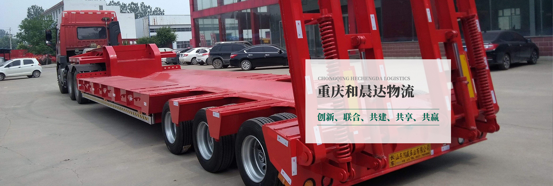 重庆散装粉料罐车运输